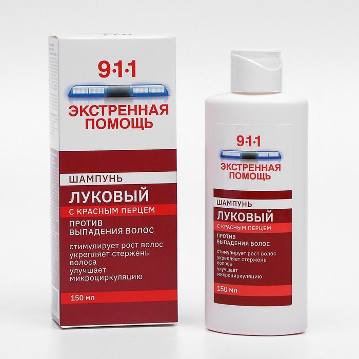 """Шампунь 911 """"Луковый"""" с красным перцем от выпадения волос и облысения, 150 мл."""