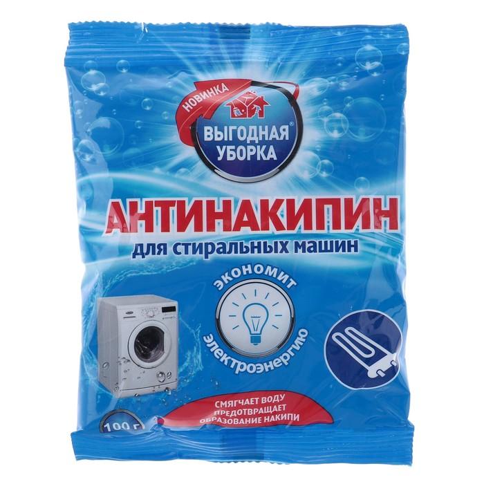 """Антинакипин для стиральных машин """"Выгодная уборка"""", 100 г"""
