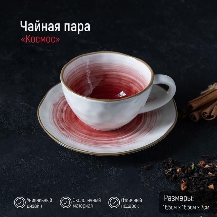 """Tea pair """"Venus"""" is: Cup 250 ml, saucer 16 cm"""