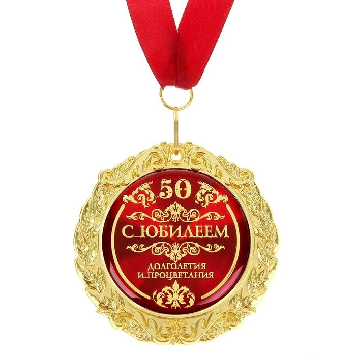 Поздравление тети на юбилей 50 лет