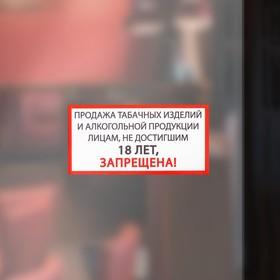 Доставка табачных изделий запрещено где купить сигареты со вкусом