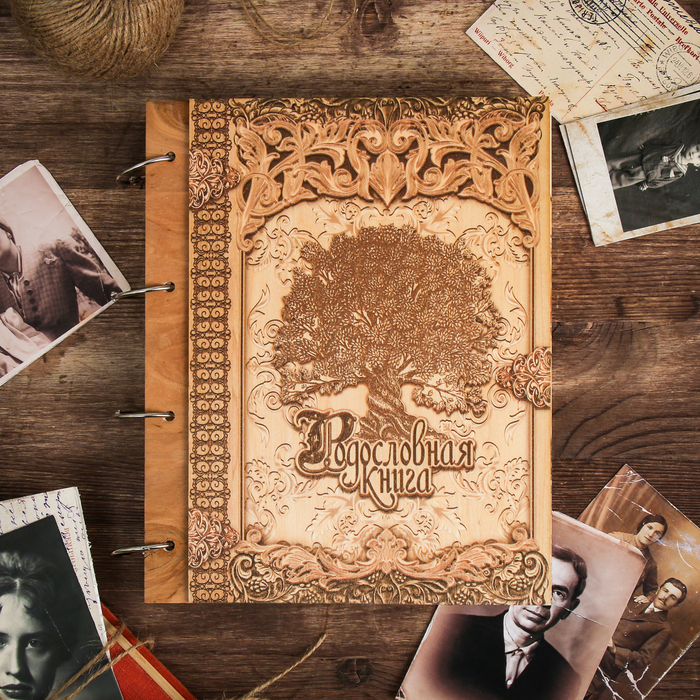 родословная книга дерево