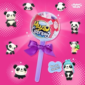 Игрушка на палочке «Чудо-сюрприз: панды» цвета пластика МИКС