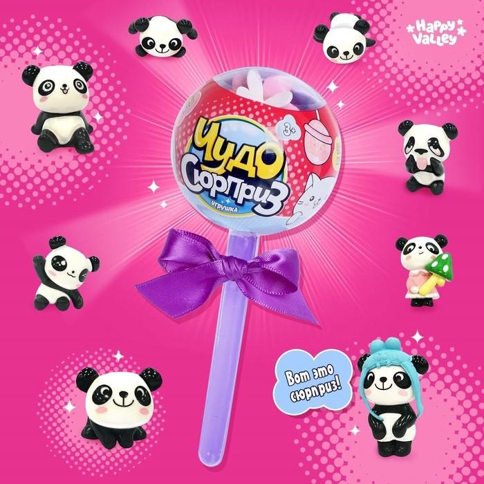 Игрушка на палочке «Чудо-сюрприз: панды» цвета пластика МИКС (1 шт.)