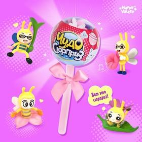 Игрушка на палочке «Чудо-сюрприз: пчёлки», цвета пластика МИКС