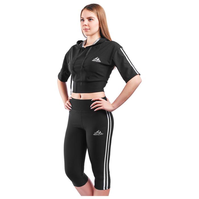 Костюм-сауна спортивный для похудения р. 2XL