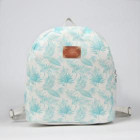 Рюкзак, отдел на молнии, цвет белый