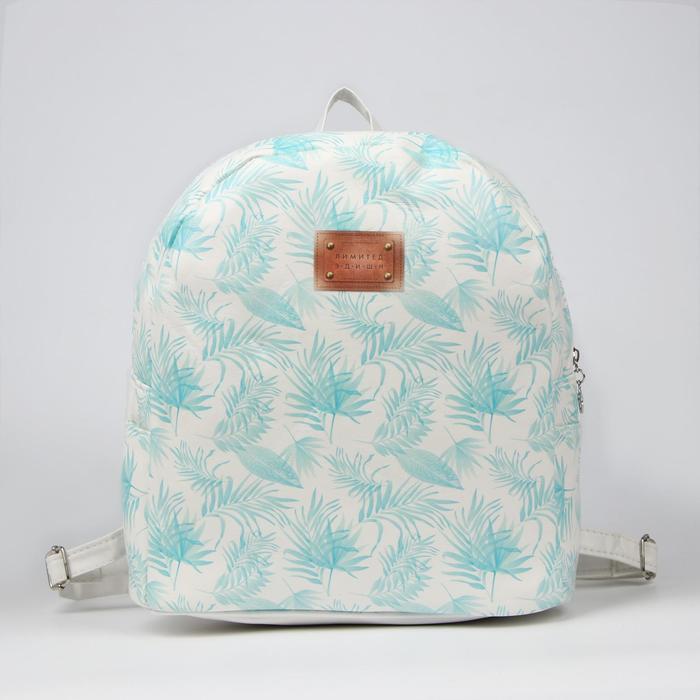 Рюкзак, отдел на молнии, цвет белый - фото 798156164