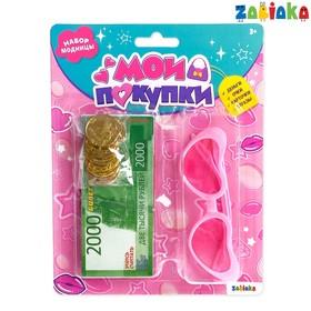Игровой набор с деньгами и очками «Мои покупки», МИКС