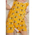 """Песочник Крошка Я """"Love & honey"""", жёлтый, р. 24, рост 68-74 см - фото 105478620"""