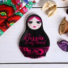 "Magnet ""Matryoshka.Red pattern"", a 7.7*5.4 cm"