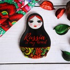 "Magnet ""Matryoshka.Pattern with berries"", a 7.7*5.4 cm"