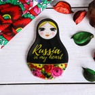"Magnet ""Matryoshka.Floral pattern"", a 7.7*5.4 cm"