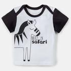 "Футболка Крошка Я ""Safari"", белый, р.24, рост 68-74 см - фото 2025284"