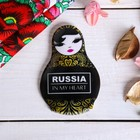 "Magnet ""Matryoshka.Golden pattern"" of 7.7*5.4 cm"