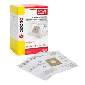 Мешки пылесборники OZONE,  синтетические, многослойные,  12 шт (SAMSUNG, VP-77)