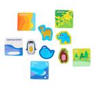 Набор игровой развивающий «Животные», 10 предметов: 5 игрушек из EVA + 5 карточек - фото 76137576