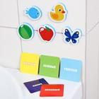 Набор игровой развивающий «Домашние животные», 10 предметов: 5 игрушек из EVA + 5 карточек