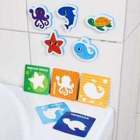 Набор игровой развивающий «Морские друзья», 10 предметов: 5 игрушек из EVA + 5 карточек