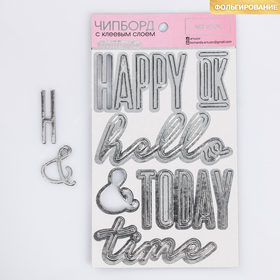 Chipboard adhesive with Happy foil, 12 x 21 cm