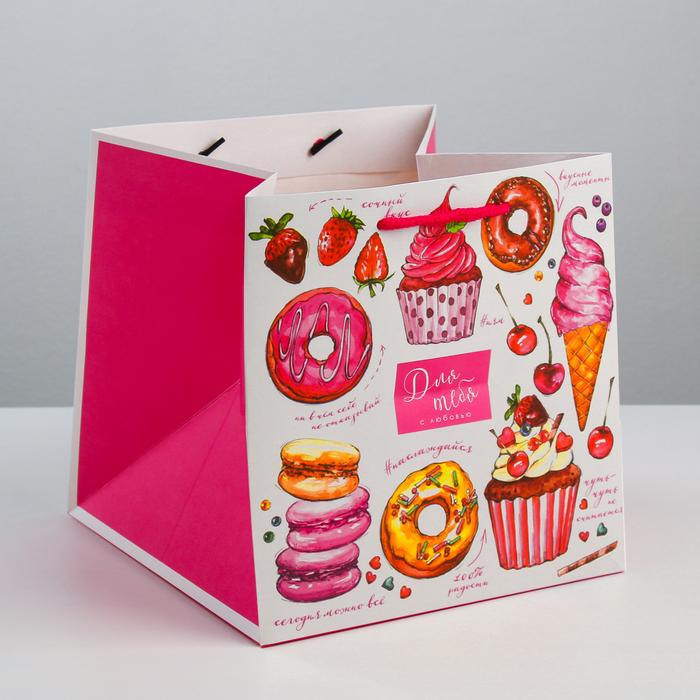 Пакет квадратный «Сладость на радость», 20 × 20 × 20 см - фото 242999254