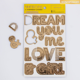 Chipboard adhesive with foil Love, 12 x 21 cm