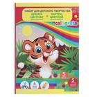 Набор для детского творчества А4, 5 листов картон немелованный + 5 листов цветная бумага двухсторонняя