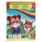 Набор для детского творчества А4, 10 листов картон немелованный + 16 листов цветная бумага двухсторонняя