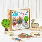 Набор персонажей сказки «Гуси-лебеди» - фото 76443858