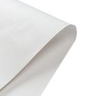 Бумага газетная 840 х 1070 мм, 45 г/м2