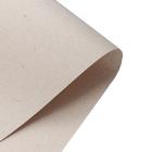 Бумага газетная 840 х 520 мм, 45 г/м2