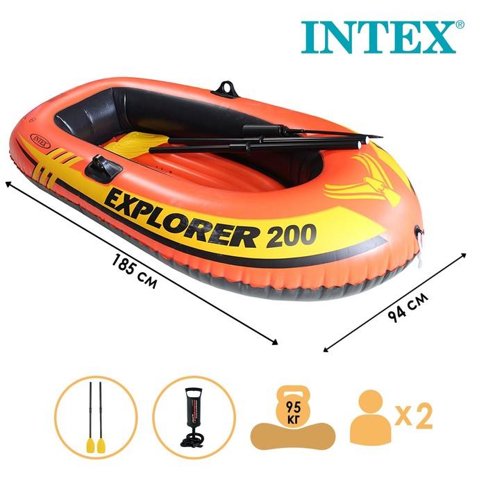 Лодка Explorer 200, 2 местная, 185 х 94 х 41 см, от 6 лет, до 95 кг, вёсла, насос, 58331NP INTEX