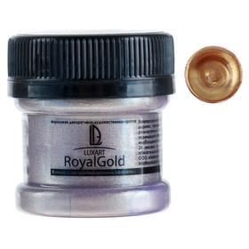 Краска акриловая, LUXART. Royal gold, 25 мл, с высоким содержанием металлизированного пигмента, золото жемчужное