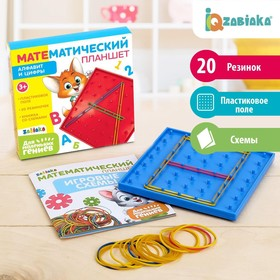 "ZABIAKA Learning tablet ""Matematicheskii tablet.Alphabet and numbers"" instruction schemes"