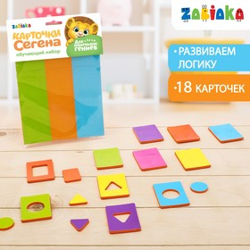 """ZABIAKA the Training set by the method of Séguin """"Simple colors"""", material is EVA"""