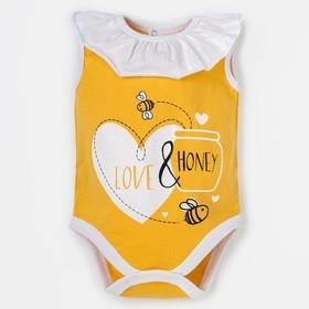 """Боди Крошка Я """"Love & honey"""", жёлтый, р. 26, рост 74-80 см"""