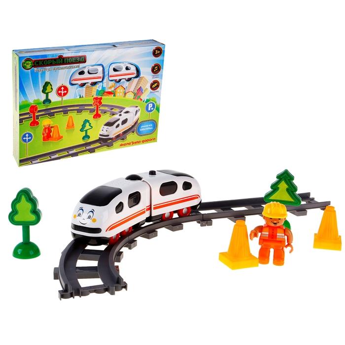 """Железная дорога-конструктор """"Вперёд за приключениями!"""", звуковые эффекты, работает от батареек"""
