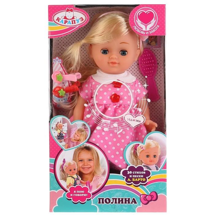 Кукла «Маша» озвученная, воспроизводит 30 стихов и песен А. Барто, 25 см