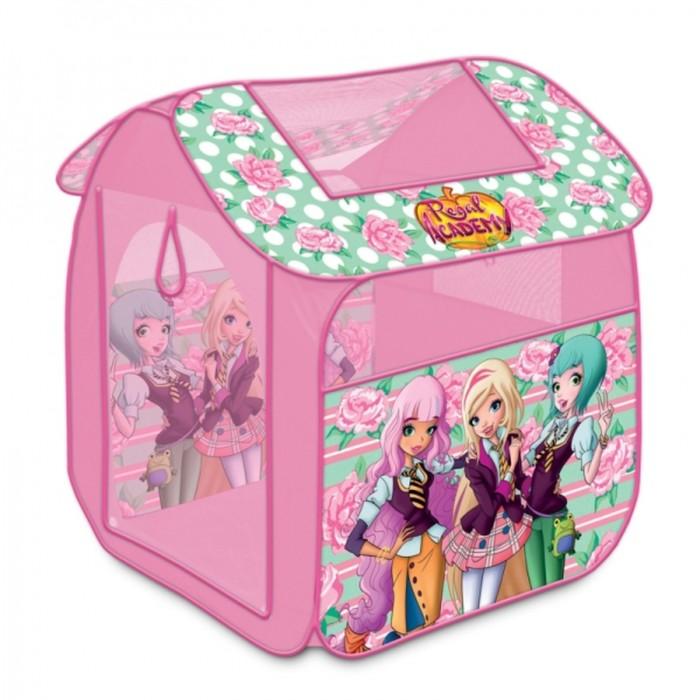 Детская палатка «Королевская академия», в сумке