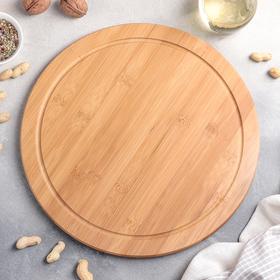 Блюдо для подачи, d=30,5 см, бамбук