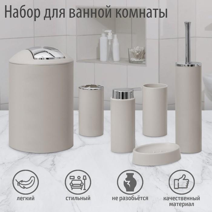 Набор аксессуаров для ванной комнаты «Сильва», 6 предметов (дозатор, мыльница, 2 стакана, ёршик, ведро), цвет серый - фото 7930053