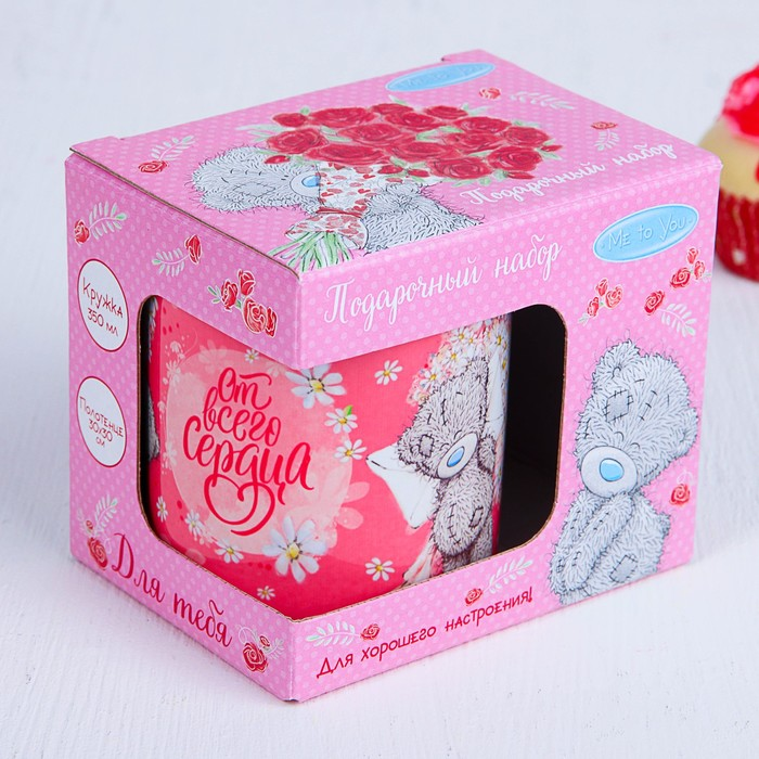 """Кружка с полотенцем в подарочной коробке """"От всего сердца"""", Me to You, 350 мл, 30х30"""