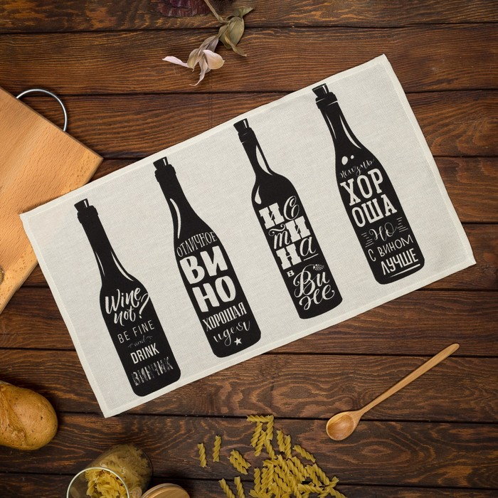 "Полотенце кух.""Доляна"" Wine 35х60 см, 100% хл, 160г/м2"