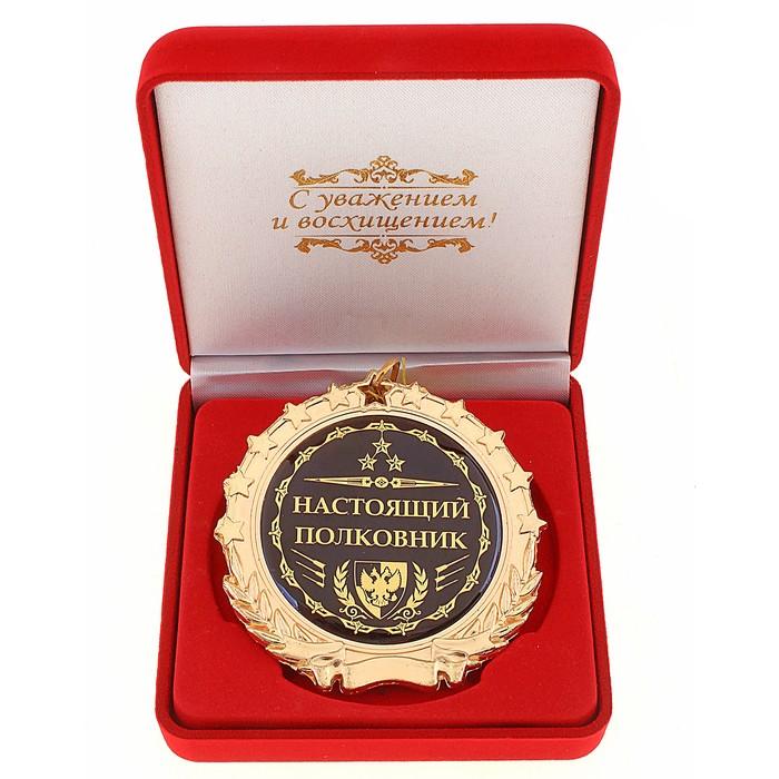 шаринган поздравления на день рождения полковнику восточной стороны теремов