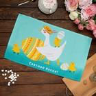 "Towel kuh.""Share"" Easter 35х60 cm, 100% cotton, 160g/m2"