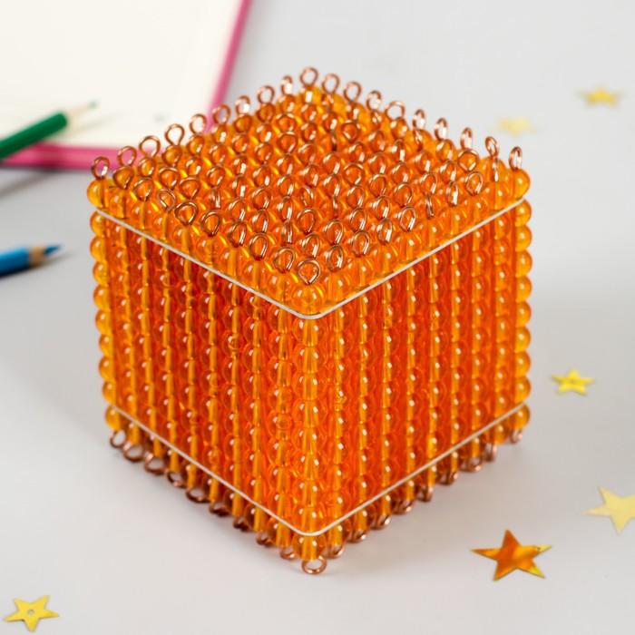 Игра по методике Монтессори «Куб из золотых бусин»