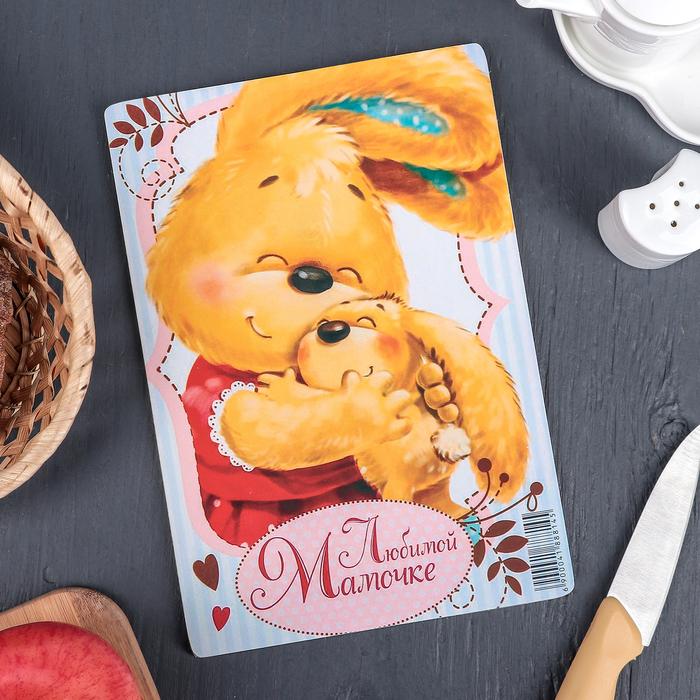 Доска разделочная «Любимой мамочке», 23×16×0,6 см