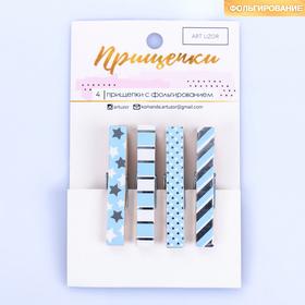 "Clothespins decorative embossed ""Magic"", 11 x 7 cm"