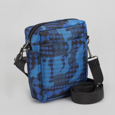 Сумка мужская, отдел на молнии, наружный карман, регулируемый ремень, цвет синий