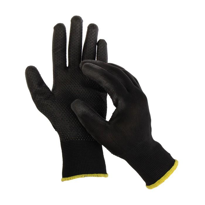 Перчатки нейлоновые, с ПВХ точками, полуоблив, размер 10, чёрные